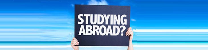 留学するなら